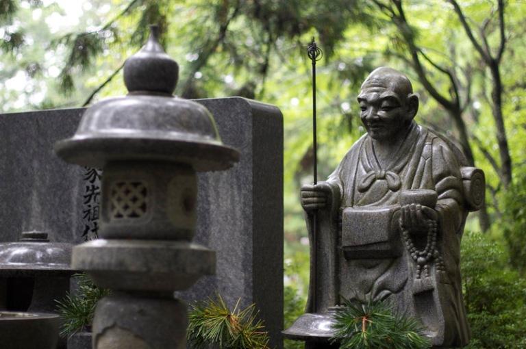 Koya Bouddha