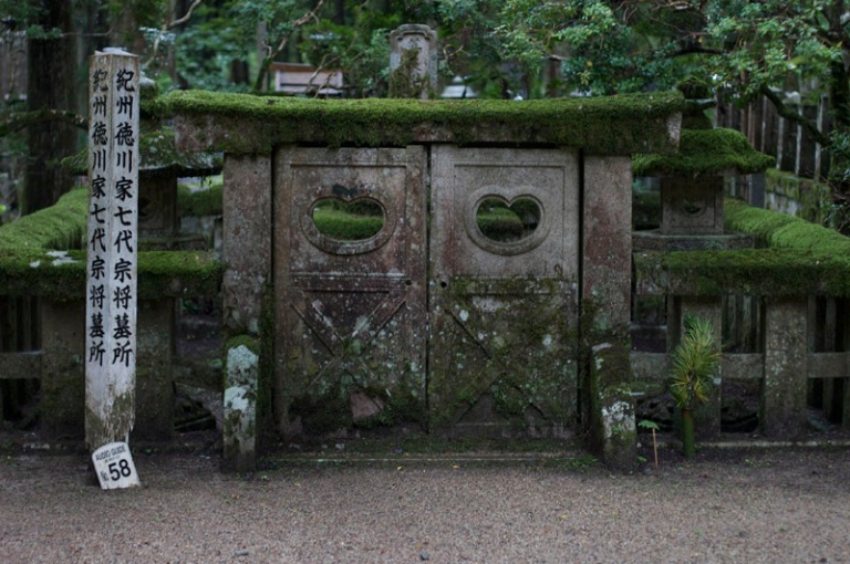 Koya Porte