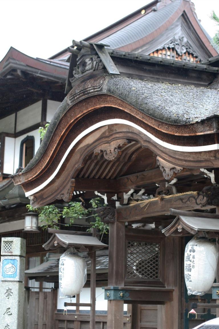 Koya temple