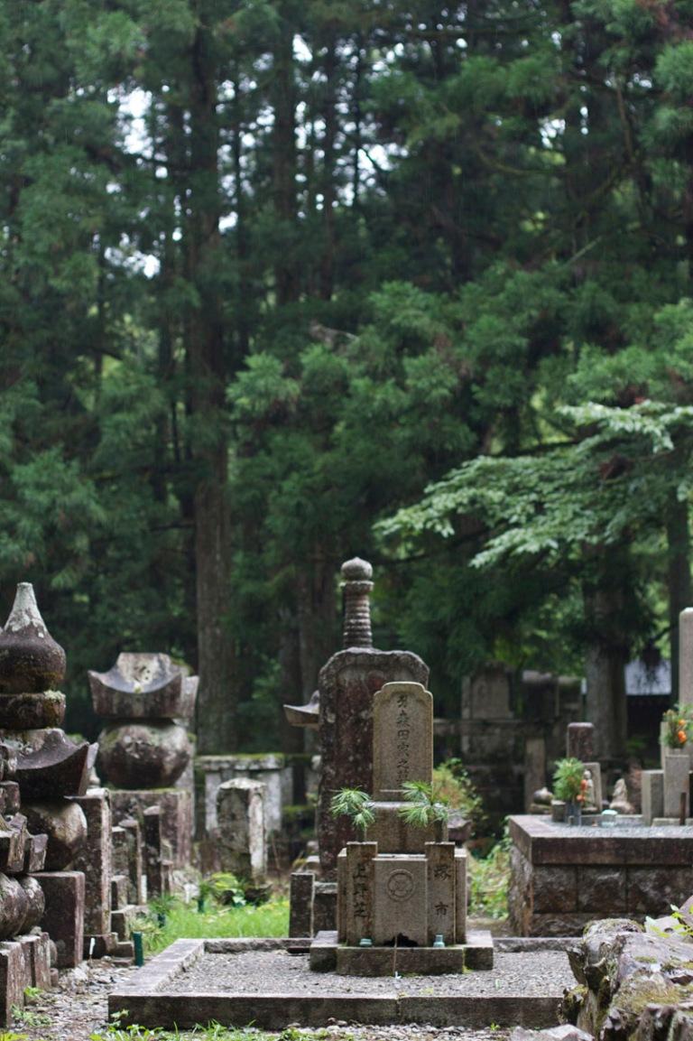 Koya tombes2