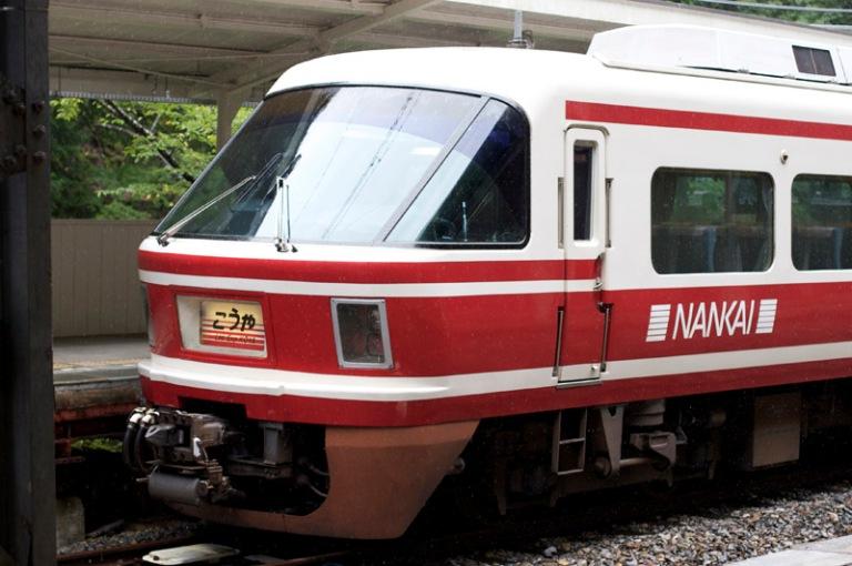Koya train