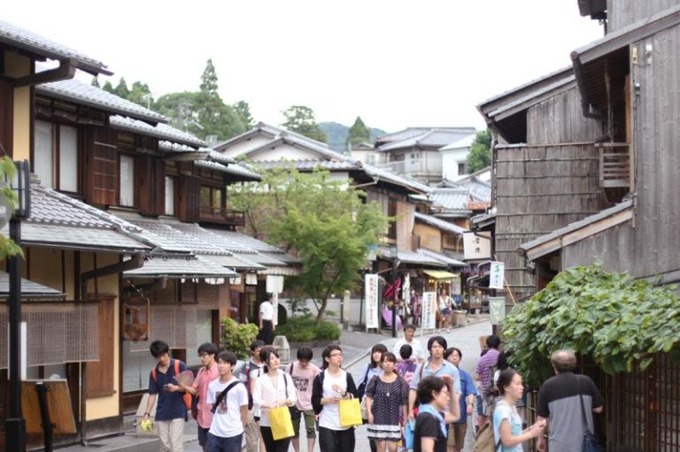 Kyotocentre2