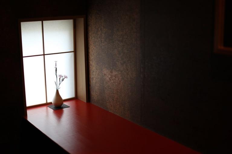 Kyotoflower