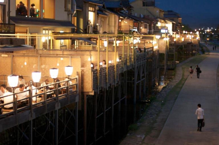 KyotoGion4