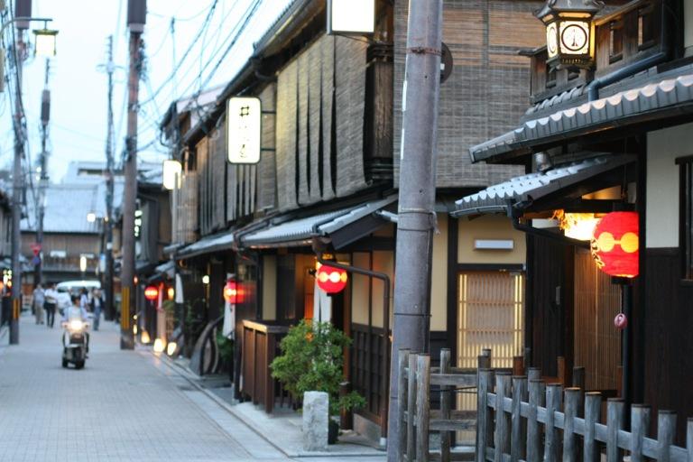 Kyotohouses