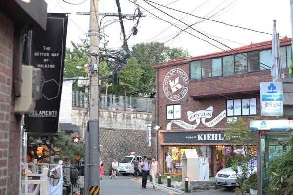 SeoulBukchonrue