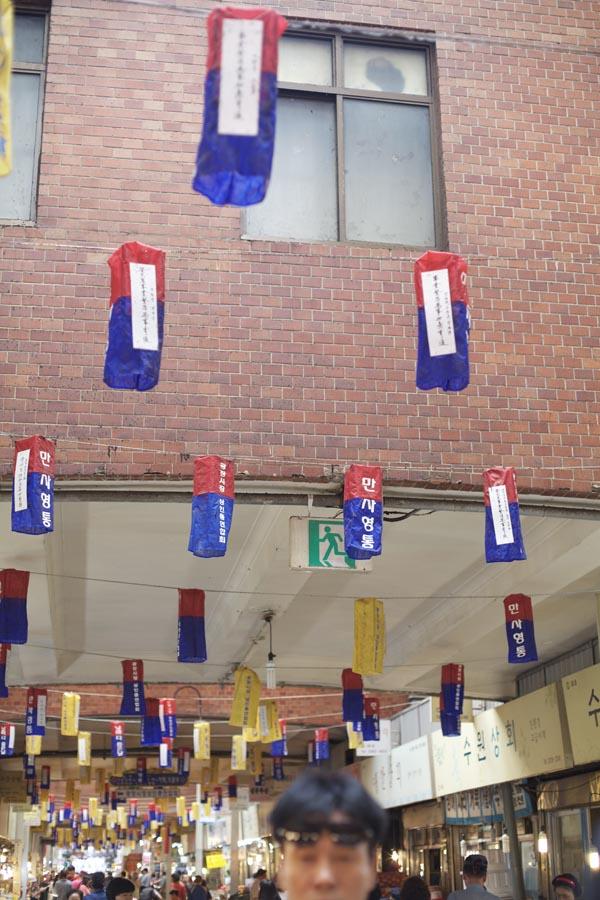 SeoulMarket6