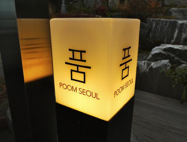 SeoulPoom1