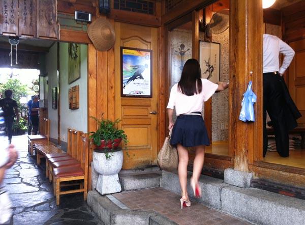SeoulTosokchon2
