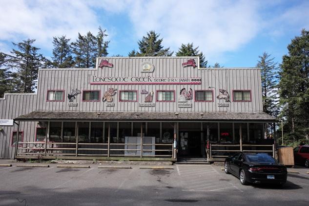 QuileuteSupermarket